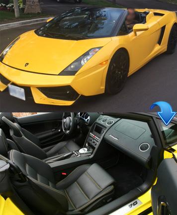 Lamborghini (Photoshoot only)